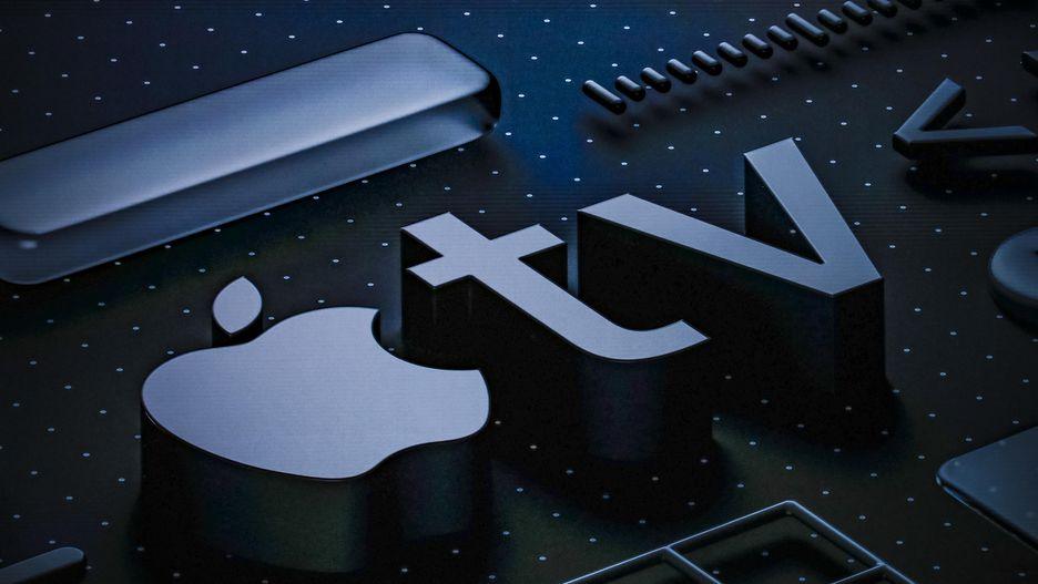 Apple TV+ آزمون نهایی سحر و جادو