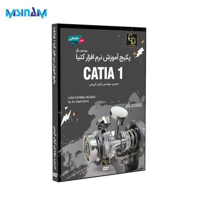 نرم افزار آموزشی CATIA