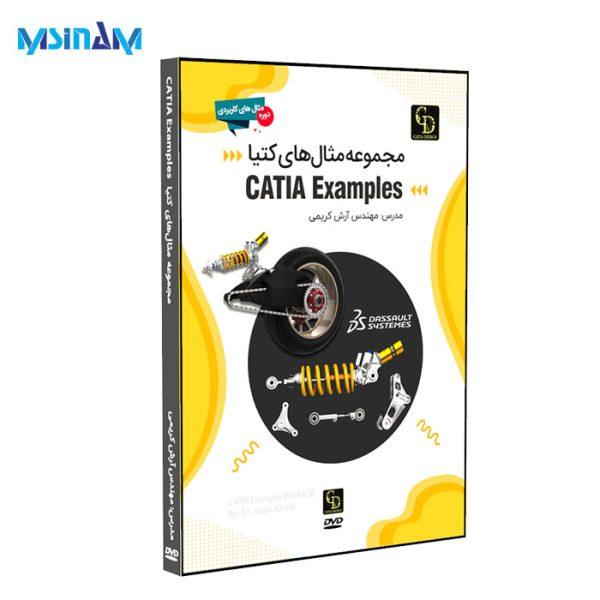 پکیج CATIA Examples