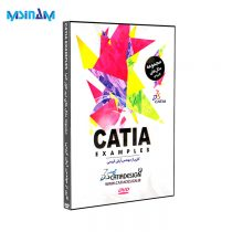 پکیج مجموعه مثال های CATIA Examples
