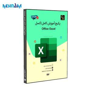 پکیج آموزش کامل آفیس اکسل Office Excel