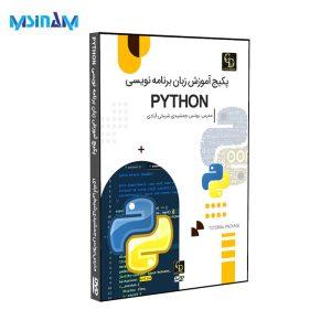 پکیج آموزش زبان برنامه نویسی پایتون
