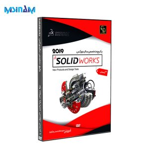 پکیج نرم افزار آموزشی مقدماتی SolidWorks 2019