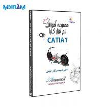 نرم افزار آموزشی CATIA مقدماتی